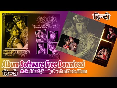 Wedding Album Design Software With Life Time Activate 100 Free Hindi Dslr Guru