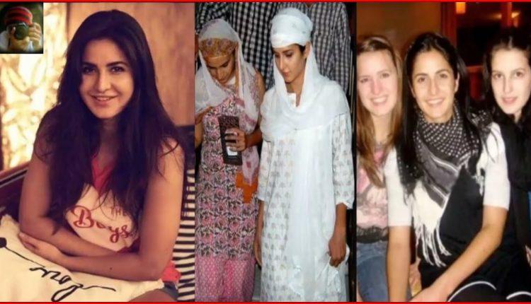 Katrina Kaif Family Photos with Parents, Brother and ...